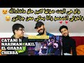ردة فعلنا على كاطاني الغابة الشابة CATANI ft NARIMAN_AKIL - الغابة الشابة - EL GHABA CHEBBA😍😍