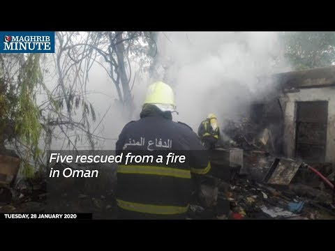 Five rescued from a fire in Oman