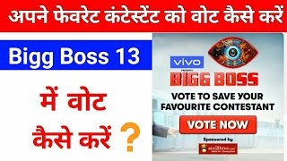 How To Vote Bigg Boss 13 Favourite Contestant ! Controversies & Entertainment For The Next 3 Months