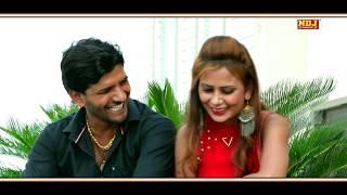 32 BOR - A Love Song # R K Litani # Ravi Chindaliya # Latest Haryanvi Song Haryanvi 2019 # NDJ Music