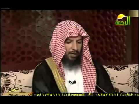 الدرس السادس شرح متن الورقات للشيخ سعد بن ناصر الشثري