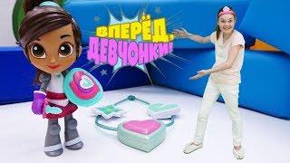Видео для детей. Игры для девочек: Принцесса Нелла и чародей