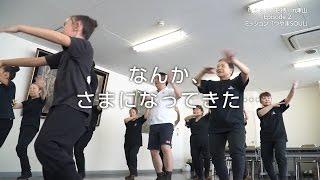 大阪に住むサラリーマンが、突如、津山市での勤務を命じられ、ミッションを遂行する!(後編)