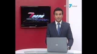City 7 TV coverage