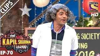 Dr Mushoor Gulati Wants To Abuse Pushpa Naani  The Kapil Sharma Show – 31st Dec 2016