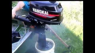Первый пуск лодочного двигателя Hangkai 5л.с