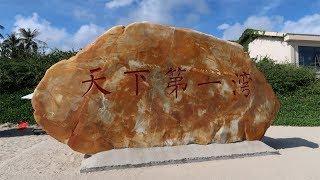 Китай Хайнань Санья Ялунвань отель Кактус ( no comment )