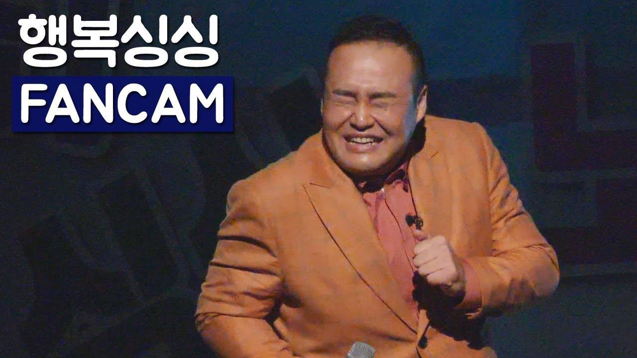 허민영 직캠 '만고땡'(Fancam) 다시보기