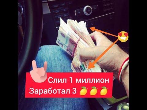 Как заработать денег на участке