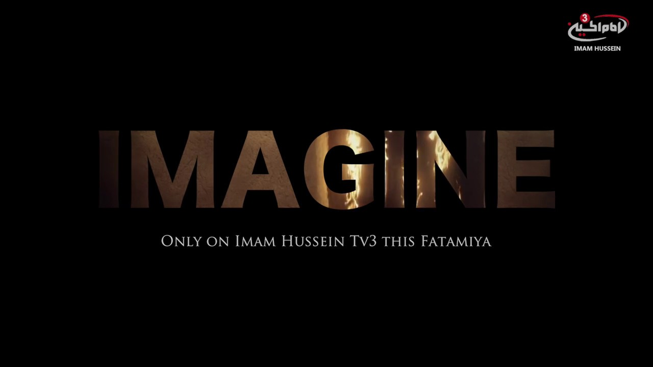 IMAGINE Fatamiya series