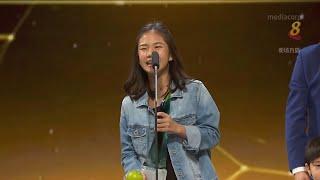 Star Awards 2019 - Flashback 2018 Isabel Yamada wins Young Talent Award