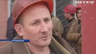 """Добровольные узники: почему горняки шахты """"Ингульская"""" отказались подниматься на поверхность"""