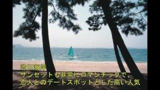 岡山人気観光地ガイド