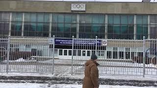 Спортивная школа олимпийского резерва по волейболу Александра Савина