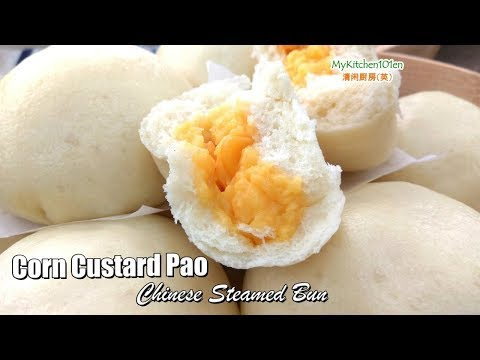 Steamed Corn Custard Pao (Chinese Steamed Bun)| MyKitchen101en