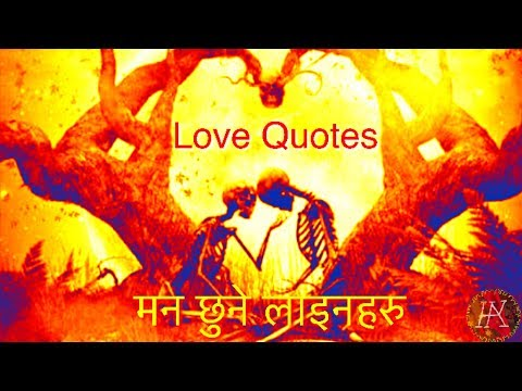 Download Sad Nepali Love Quotes By Creative Love Trendysongs Com