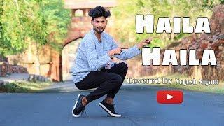 Haila Haila Hua Hua Dance Video Koi Mil Gya Yogesh Nigam