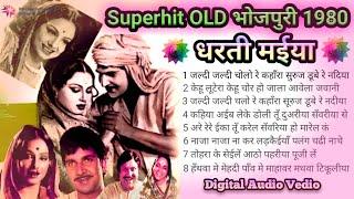 Old 1980 Superhit Aasha Bhosle Mohammad Rafi Lata Mangeshkar Aasha
