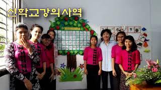 박진태 선교사 미얀마 사역보고