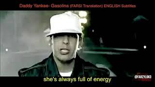 Daddy Yankee- Gasolina (Farsi Translation) English Subtitles