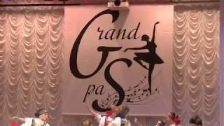 Самара Школа танцев Гранд Па