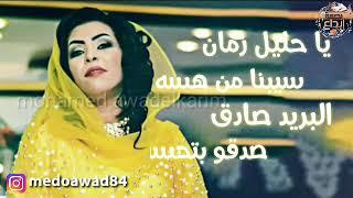 تحميل اغاني مجانا مياده قمر الدين - كلو كضب - حالات وتساب