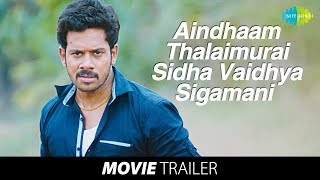 Aindhaam Thalaimurai Sidha Vaidhiya Sigamani | Latest Trailer