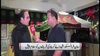 Azmat Aziz gill Dunya news Usa muhraam