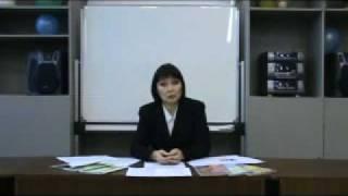 ГИА 2010 по русскому языку (Часть 1)