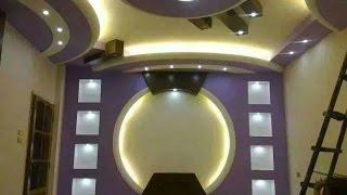 Latest False Ceiling Designs Gypsum Board False Ceiling Designs Hall