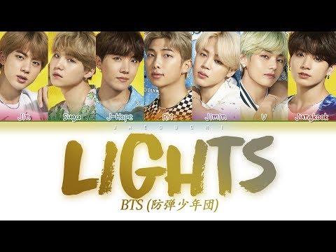 Bts Lights