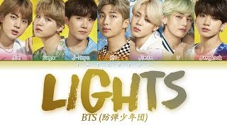 BTS   Lights (Color Coded Lyrics EngRom日本語字幕한국어 가사)
