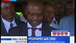 Ekuru Aukot adai tume ya IEBC hawawezi kuaminika kamwe; Mbiu ya KTN (Sehemu ya 2)