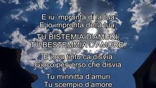 Olivia Sellerio - Malamuri (testo e traduzione)