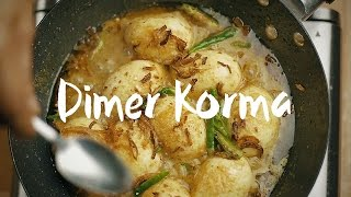 Dimer Korma