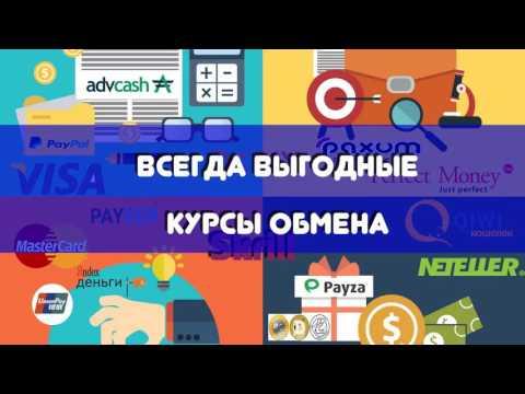 Дмитрий криптовалюта