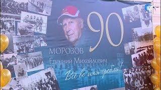 Основателю новгородской школы гребли Евгению Михайловичу Морозову исполнилось 90 лет