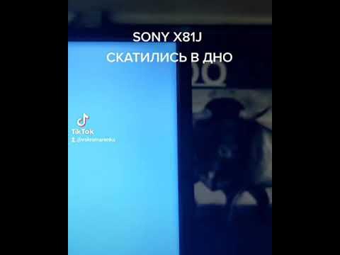 СМАРТ ТВ SONY X81J ЖДИТЕ ОБЗОР У НАС НА КАНАЛЕ...