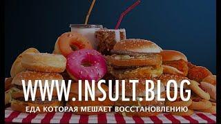 Два новых видео. Про вредную еду и бинокулярное зрение.