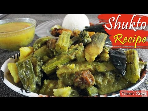 Shukto-How to make Bengali shukto? Traditional Shukto recipe-Bengali veg recipes/শুক্তো রেসিপি