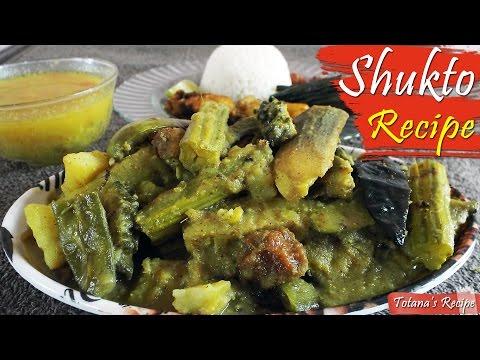 Shukto-How to make Bengali shukto? Traditional Shukto recipe-Bengali veg recipes/শুক্তো রেসিপি