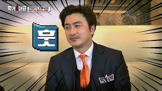 안정환, 훗! 나란 남자♥ 강코쿠(?) 슈퍼스타의 위엄 쿡가대표 5회