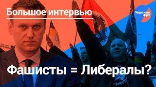 Политолог Бабич о новой диктаторской идеологии