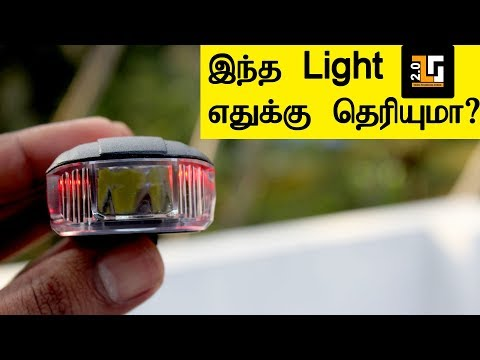 Top Tech Under 500 RS Smart Light for Cycles