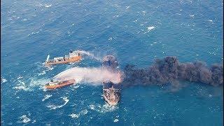 Rescue mission challenging as oil tanker Sanchi still ablaze