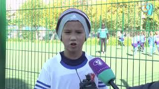 19.09.18 Футболдан балалар лигасының алғашқы турнирі (Г)
