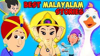 രണ്ടു തലയുള്ള ഭൂതം - Malayalam Story For Children