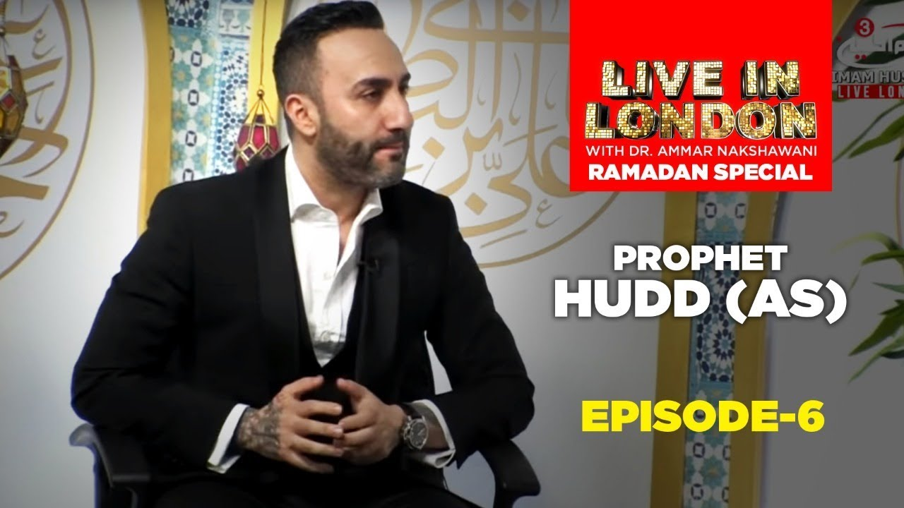 Prophet HUDD (as) | Episode 6