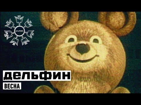 Текст песни Виктор Чайка Куда ты денешься