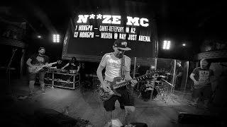Noize MC - U!